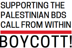 boycott from within isral